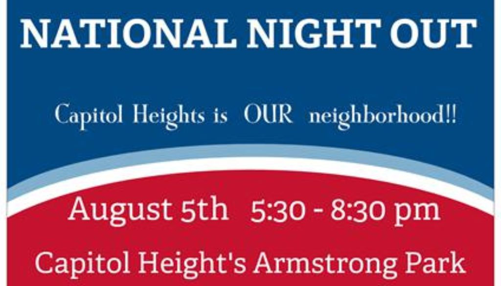NATIONAL NIGHT OUT YARD SIGNS